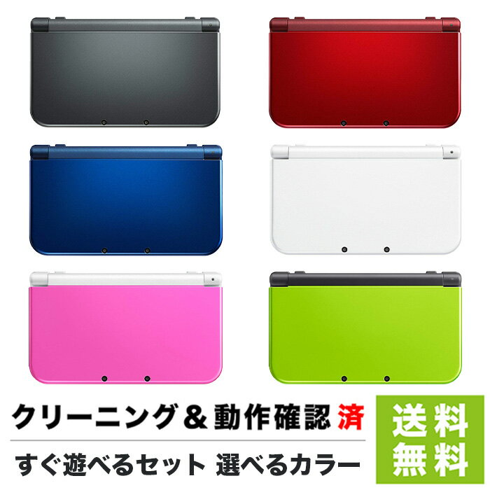 Nintendo 3DS・2DS, 3DS 本体 New3DSLL New 3DS LL 4 Nintendo
