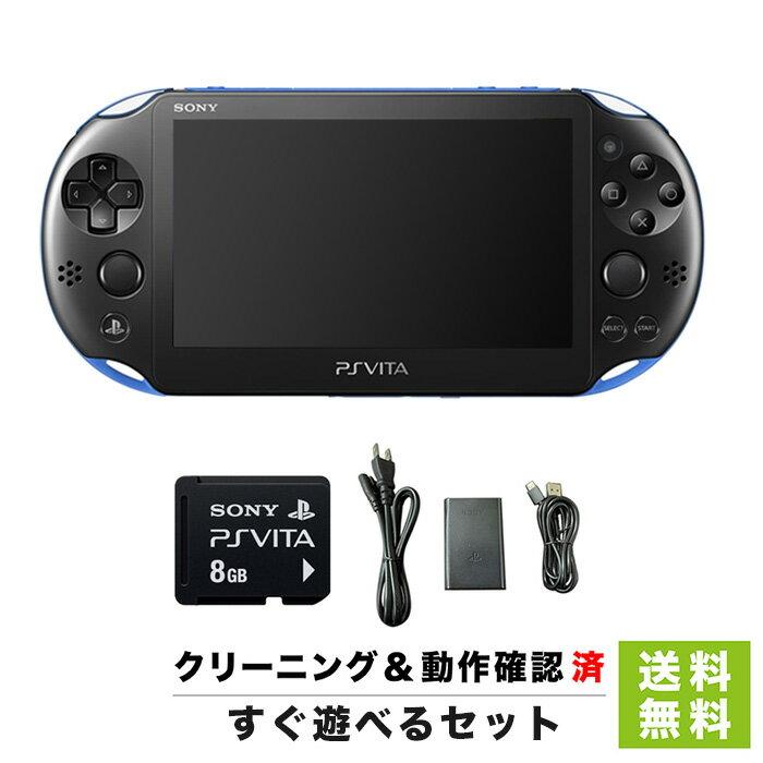プレイステーション・ヴィータ, 本体 PSVITA PSVita-2000 Wi-Fi 2 PlayStationVita SONY