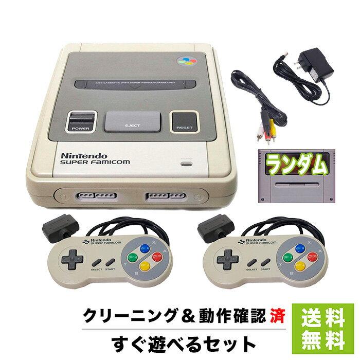 スーパーファミコン, 本体  SFC 2 Nintendo