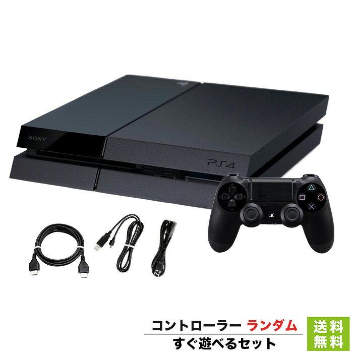 プレイステーション4, 本体 PS4 4 500GB CUH-1000 1100 1200