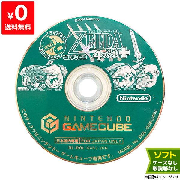 ゲームキューブ, ソフト GC 4 GameCube Nintendo