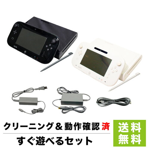 WiiUプレミアムセット本体すぐ遊べるセット選べる2色シロクロ送料無料【中古】