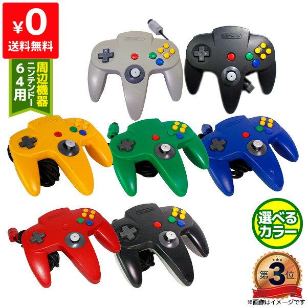 テレビゲーム, NINTENDO 64 64 64 Nintendo64 64 7