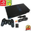 PS2 本体 純正コントローラー1個 すぐ遊べるセット 選べる型番 SCPH-10000〜39000 ...
