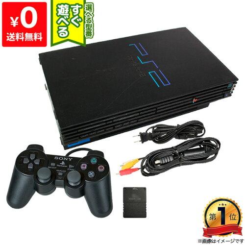 【送料無料】PS2プレステ2本体コントローラーメモリーカード付きすぐ遊べるセット【中古】