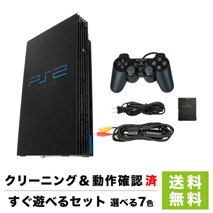 プレイステーション2, 本体 PS2 1 7 SCPH-50000NBTSSSA 2 2 PlayStation2 SONY