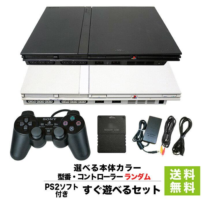 プレイステーション2, 本体 PS2 1 2 SCPH-70000CBCW 2 2 PlayStation2 SONY