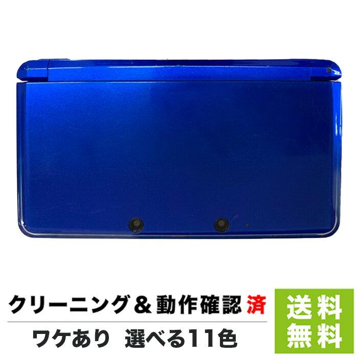 Nintendo 3DS・2DS, 3DS 本体 3DS 1 Nintendo
