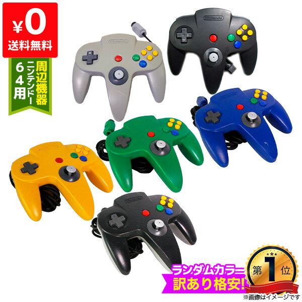 テレビゲーム, NINTENDO 64 64 64 Nintendo64