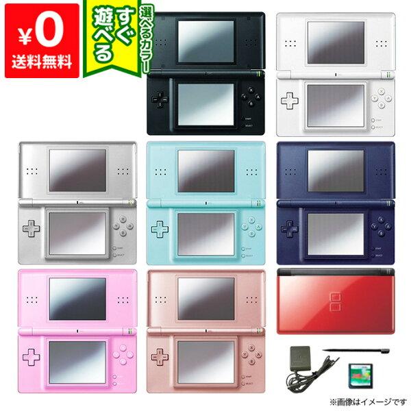 DSLiteDSライト本体すぐ遊べるセット選べる8色おまけソフト付き純正充電器アダプタDSliteNintendo任天堂ニンテン