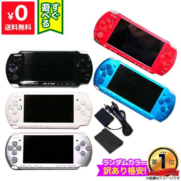 プレイステーション・ポータブル, 本体 PSP 3000 SONY