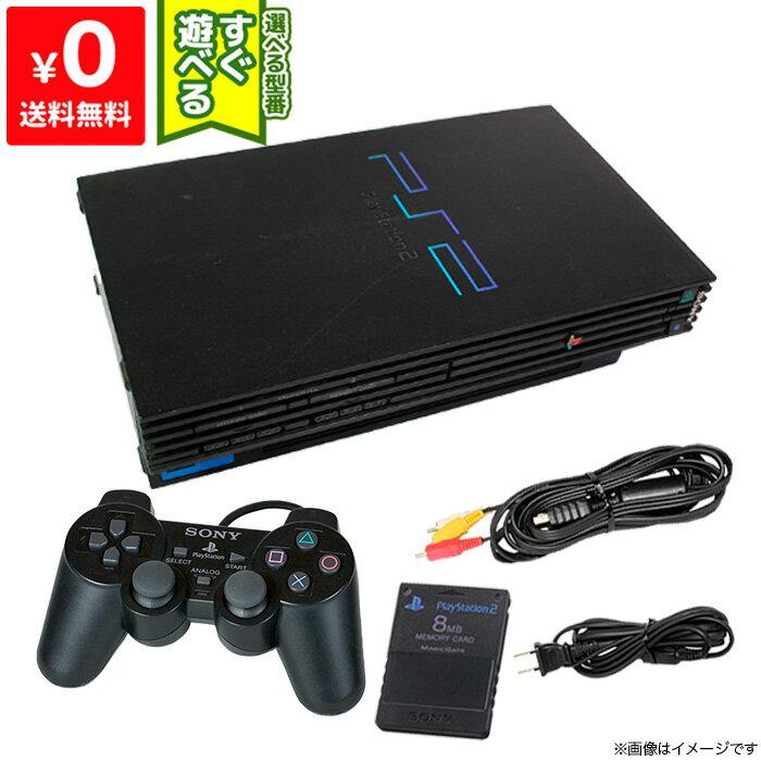 プレイステーション2, 本体 PS2 1 SCPH-1000039000 8MB() 2 2 PlayStation2 SONY