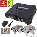 64 ニンテンドー64 本体 すぐ遊べるセット ソフト付き(スマブラ64) グレーコントローラー2点 Nintendo64 【中古】送料無料