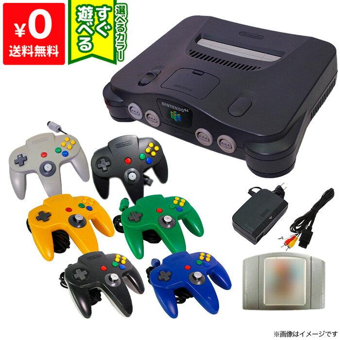 テレビゲーム, NINTENDO 64 64 64 6 64 64 Nintendo64
