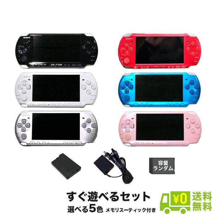 プレイステーション・ポータブル, 本体 PSP-3000 6 () PlayStationPortable SONY