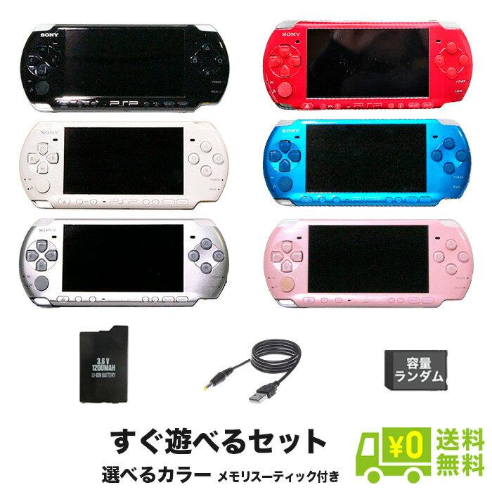 プレイステーション・ポータブル, 本体 PSP-3000 USB 6 () PlayStationPortable SONY