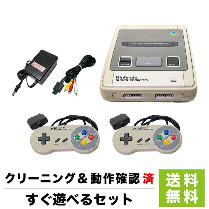 スーパーファミコン, 本体  SFC 2