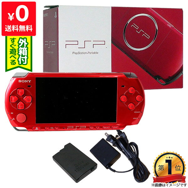 PSP 3000 ラディアント・レッド (PSP-3000RR) 本体 完品 外箱付き PlayStationPortable SONY ソニー  4948872412131