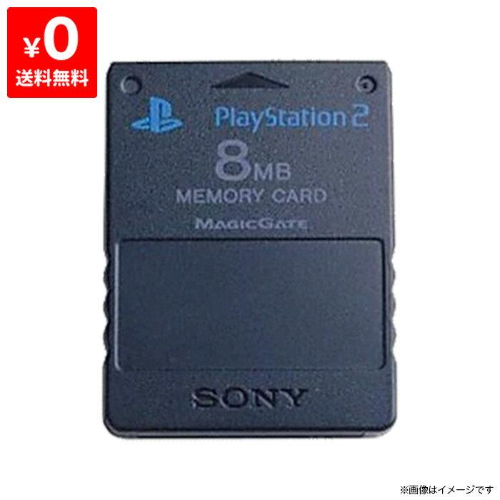 プレイステーション2, 周辺機器 PS2 8MB 2 2 PlayStation2 SONY