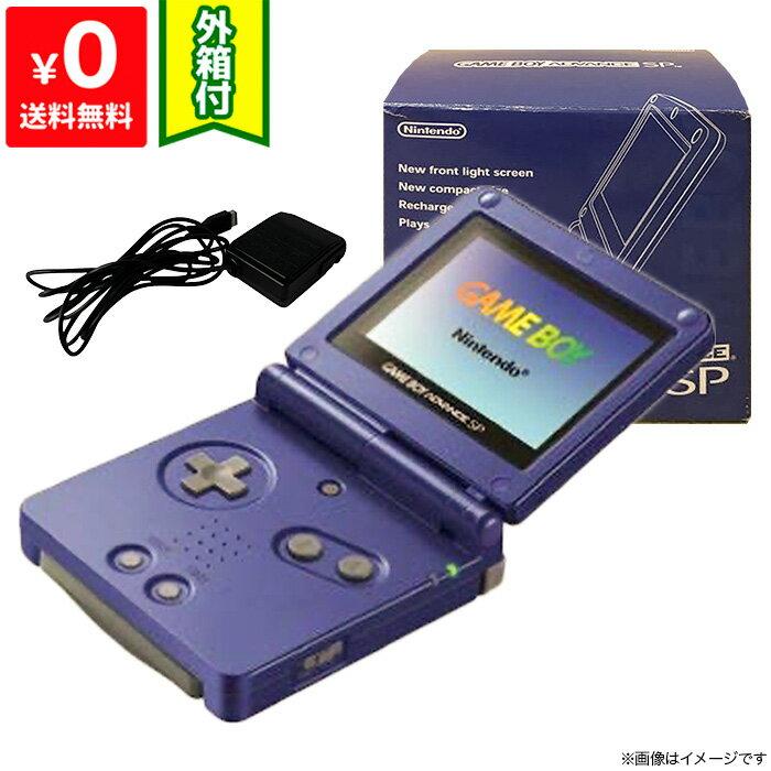 ゲームボーイアドバンス, 本体 GBASP SP SP Nintendo 4902370506334