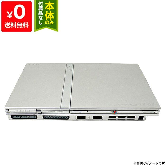 プレイステーション2, 本体 PS2 2 2 PlayStation 2 (SCPH-75000SSS) PlayStation2 SONY 4948872411059