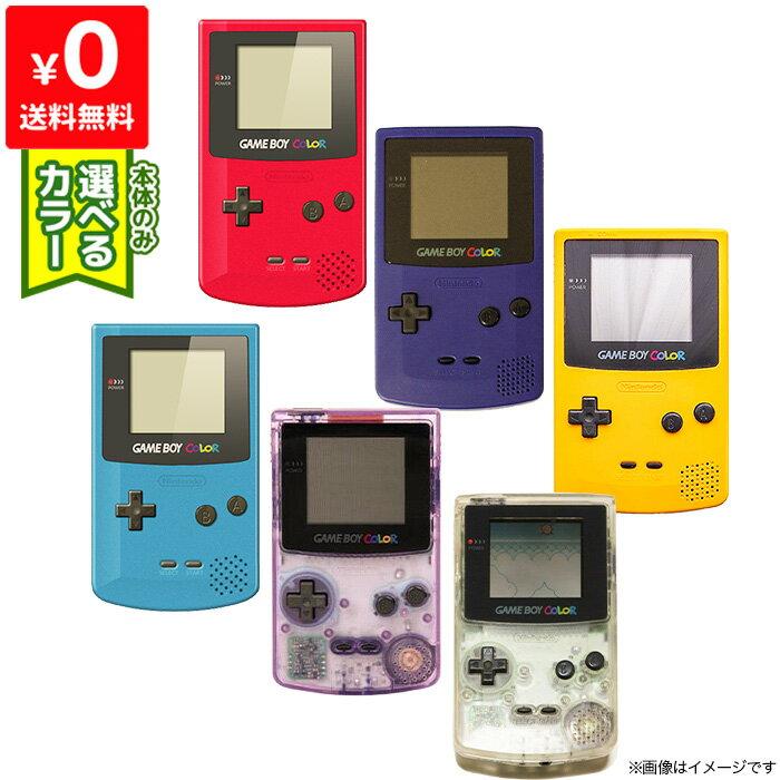 テレビゲーム, ゲームボーイ GBC 6 Nintendo 4902370503692