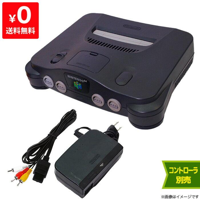 テレビゲーム, NINTENDO 64 64 64 64 Nintendo64 (AV) 3 4902370502527