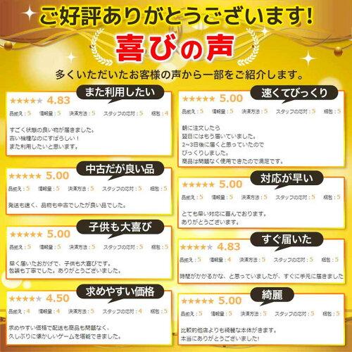 GBゲームボーイサ・ガ2秘宝伝説サガ2ソフトのみソフト単品Nintendo任天堂ニンテンドー【中古】4961012905027送料無料