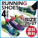 【エントリーでP5倍】 GronG ランニングシューズ エアークッション 靴 軽量 メンズ 25〜2...