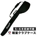 cead65e76d Num.9 GronG クラブケース ゴルフ ソフトタイプ ファスナーポケット付き ブラック