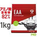 GronG(グロング) EAA 必須アミノ酸 グリーンアップル 風味 1kg