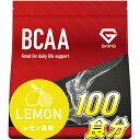 【セール対象商品:エントリーでP7倍】 GronG(グロング) BCAA 1kg 含有率82% レモ...