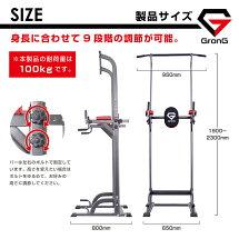 ぶら下がり健康器懸垂マシン自宅器具懸垂マシーン筋トレ耐荷重100kg
