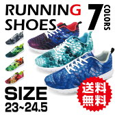 GronG ランニングシューズ 靴 軽量 レディース 23cm〜24.5cm 初心者 おしゃれ