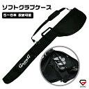 GronG クラブケース ゴルフ ソフトタイプ ファスナーポケット付き ブラック