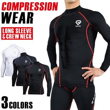 GronG コンプレッション ウェア スポーツ インナー 長袖 ハイネック メンズ アンダーシャツ スポーツシャツ UPF50+