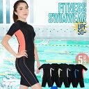 GronG フィットネス水着 競泳水着 スポーツ水着 レディース セパレート 半袖 体型カバー UVカット UPF+50 上下セット