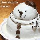 雪だるまスノーマンケーキ5号ギフト誕生日お菓子おもしろバースデーケーキ立体ケーキパーティクリスマスXmasプレゼント冬3D送料無料