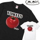 おもしろTシャツトマト1枚ブラックホワイト白黒[家族親子子供夫婦ギフト面白いオモシロウケ狙いメンズレディースキッズお揃いペアルック]【送料無料】