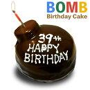 送料無料おもしろケーキBOMB5号ギフト記念日誕生日お菓子
