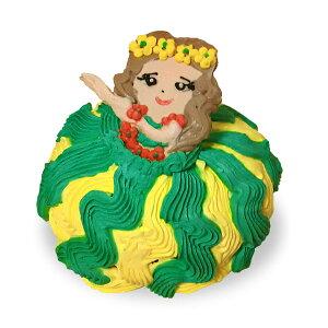 こどもの日 子供の日 フラガール 5号 おもしろ ケーキ ギフト 記念日 誕生日 お菓子 キャラクター ドレス バースデーケーキ 立体ケーキ パーティ インスタ映え スイーツ 誕生日ケーキ 子供 送料無料