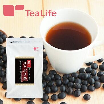濃い メタボメ茶 ポット用 ティーバッグ 30個入