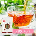 中国茶 ポット