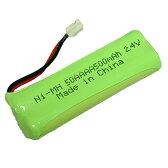 シャープ ( SHARP ) コードレス電話機用充電池 【M-224 同等品】 J016C 【メール便送料無料】