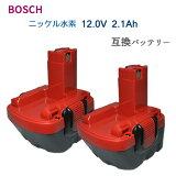 2個セット ボッシュ(BOSCH) 2 607 335 692 互換バッテリー 12.0V (A) 2.1Ah Ni-MH 【あす楽対応】【送料無料】