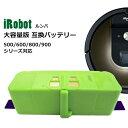 iRobot 大容量 互換バッテリー 14.4V 4.4Ah 【Roo...