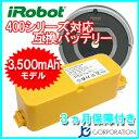 iRobot (アイロボット) 4905 互換バッテリー 14.4V ...
