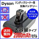 【差込口ワンタッチ式】ダイソン (dyson) DC31 /...