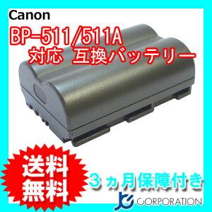 キャノン バッテリー