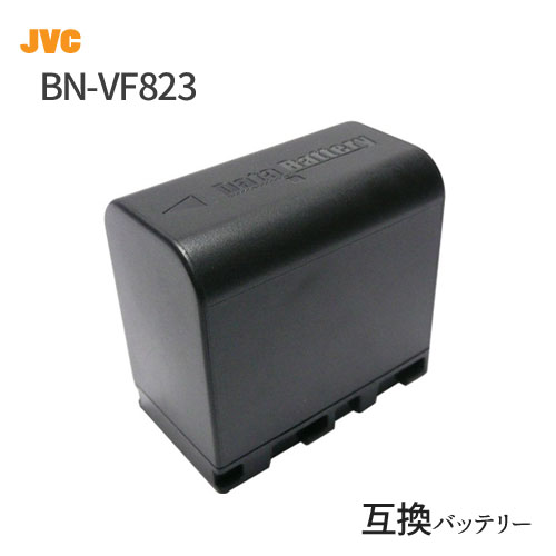 【残量表示可】 ビクター(JVC) BN-VF823 互換バッテリー (VF808 / VF815 / VF823 ) 【メール便】|ビデオカメラ ビデオ カメラ バッテリー リチウムイオン リチウムイオンバッテリー アクセサリー カメラバッテリー 互換 リチウムイオン電池 デジタルビデオカメラ